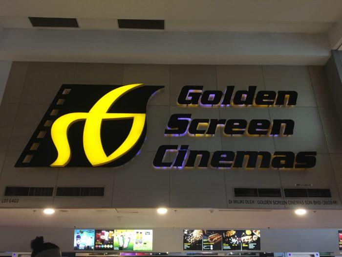 映画館 写真