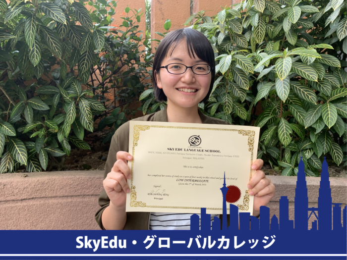 S.Fさん 卒業証書