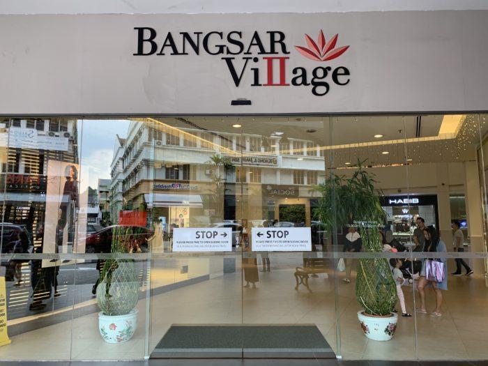 Bangsar Villege