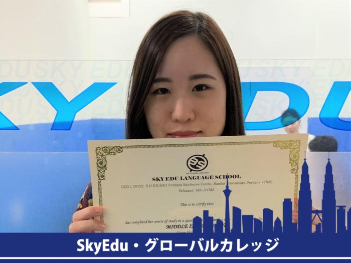 R.Nさん 卒業証書