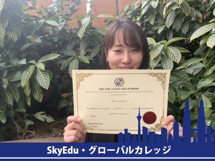N.Kさん 卒業証書