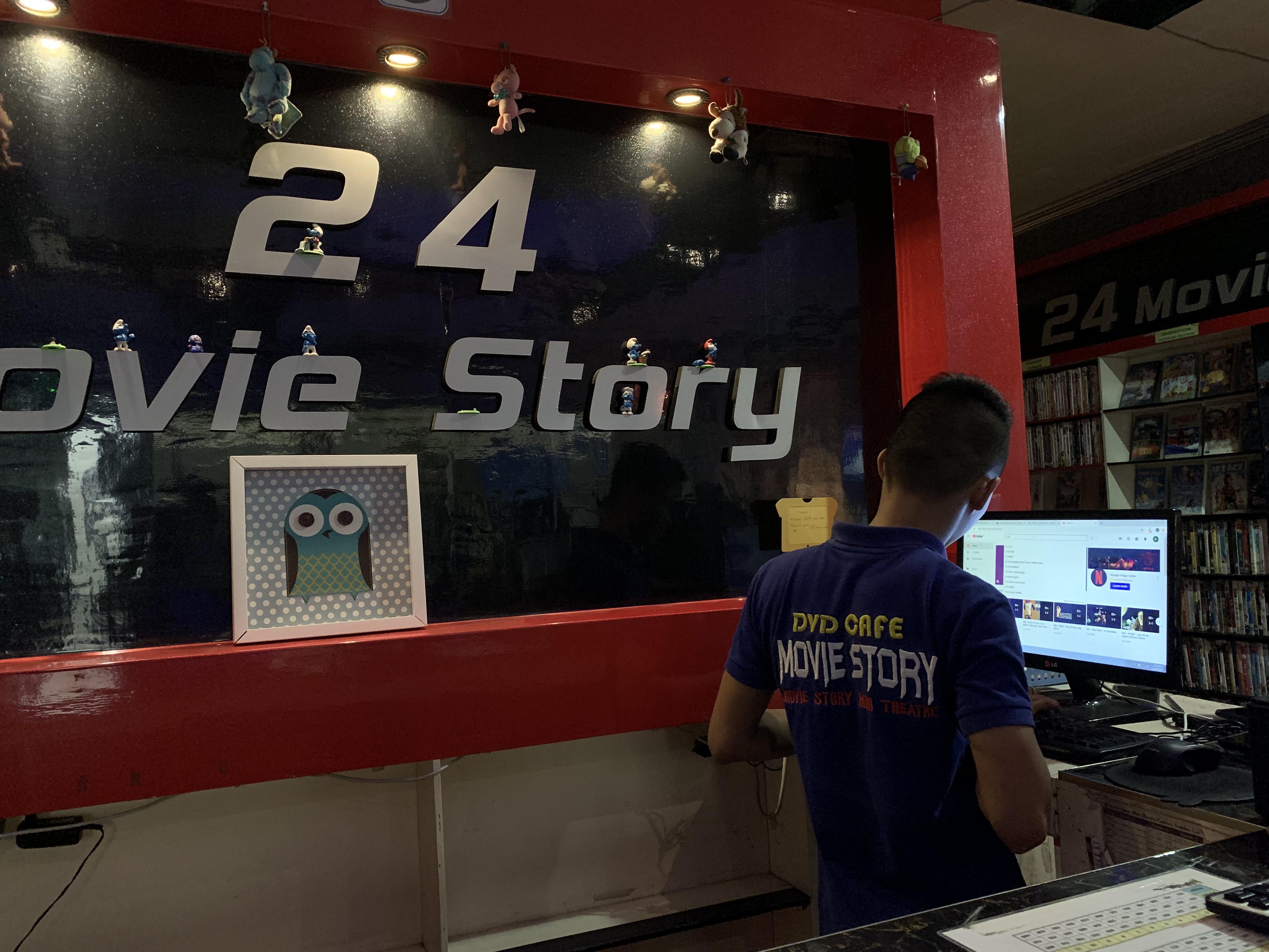 24Movies カウンター