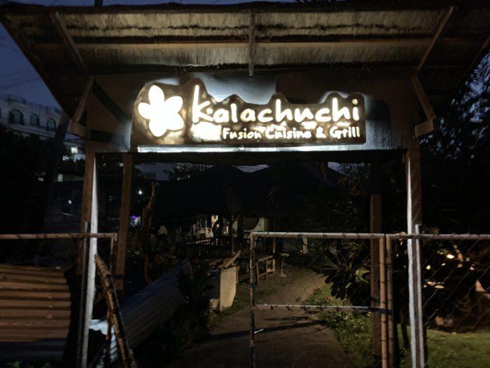 Kallachuchi entrance