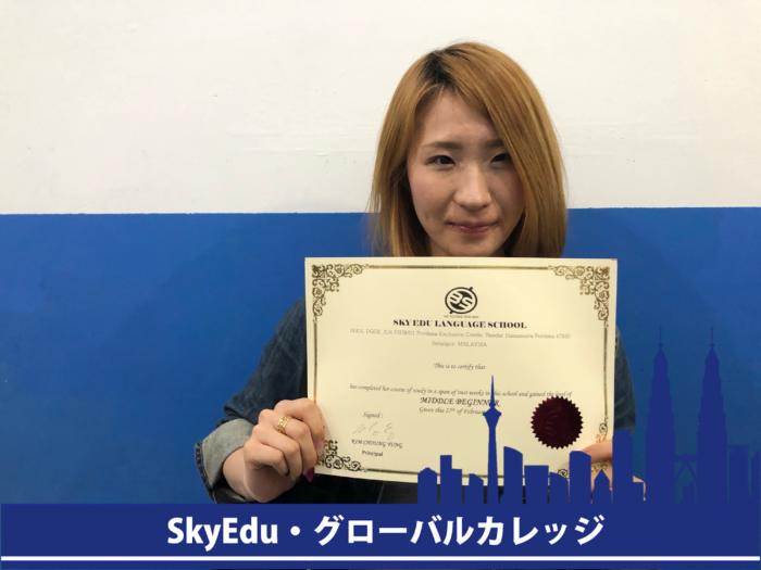 S.Sさん 卒業証書