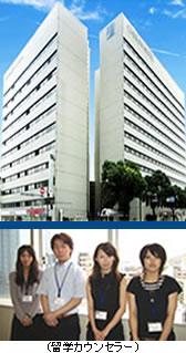 株式会社ワールドプラスのオフィス写真